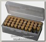 Кейс MTM для переноски и хранения 50 пистолетных патронов