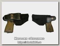 Кобура Хольстер Glock-19 модель G закрытая кожа поясная