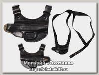 Кобура Хольстер Гроза-02 модель Т кожа плечевая