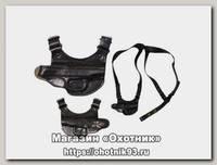 Кобура Хольстер Гроза-03 модель Т кожа плечевая