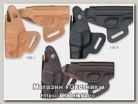 Кобура ХСН ПМ 7 поясная формованная кожа