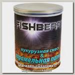 Консервированная зерновая смесь Fish Berry кукуруза в карамельной патоке 900мл