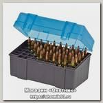 Коробка Plano на 50 патронов к.22-250, 250Savage, 30-30Win, 32Win