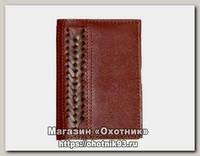 Корочка Хольстер для паспорта с плетением кожа