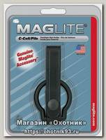 Крепление Maglite на пояс для фонаря С с кольцом