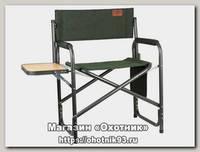Кресло Camping World Mister до 130 кг вес 3.75 green