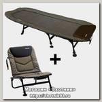 Кресло-кровать Prologic Commander T-Lite bed & chair combo