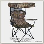 Кресло Savarra до 130 кг с козырьком камуфляж