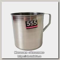 Кружка 555 8см нержавеющая сталь