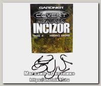Крючки Gardner Covert dark incizor barbed №2