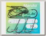 Крючки Maruto 1210 BR №1 10шт