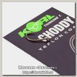 Крючок Korda Choddy-10