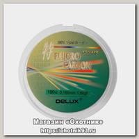 Леска Delux fluoro carbon 50м 0,234мм