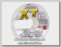 Леска Dragon XT69 Hi-Tech Arctic 40м 0.14мм