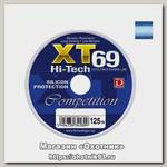 Леска Dragon XT69 Hi-Tech competition 125м 0.35мм 13.00кг
