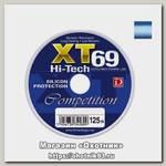 Леска Dragon XT69 Hi-Tech competition 125м 0.40мм синяя