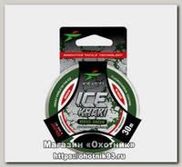 Леска Intech FC Shock Khaki red-brown 30м 0.185мм 2,9кг