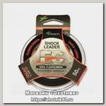 Леска Intech FC Shock Leader 50м 0.200мм 2.6кг 5.7lb