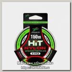 Леска Intech HIT Nylon 150м 0,141 1,56кг