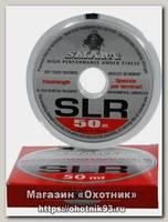 Леска Maver Smart SLR 50м 0,20мм