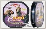 Леска Mikado Dino combat 30м 0,08мм
