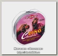 Леска Mikado Dino сombat 150м 0,50мм