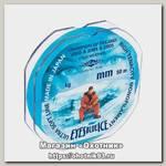 Леска Mikado Eyes blue ice 50м 0,10мм