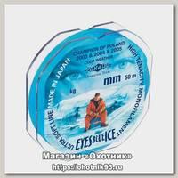 Леска Mikado Eyes blue ice 50м 0,20мм