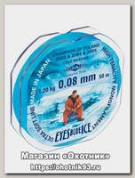 Леска Mikado Eyes Ice 0.14 (50м)