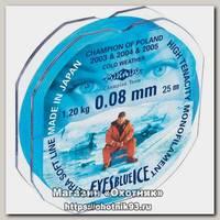 Леска Mikado Eyes Ice 25м 0,08мм