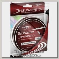 Леска Mikado Tsubame Match 150м 0.22мм