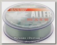 Леска Nautilus Aller D.G. 150м 0,40мм 13,6кг