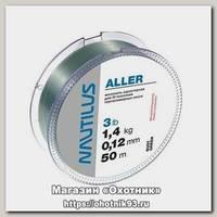 Леска Nautilus Aller D.G. 50м 0,22мм 5,5кг