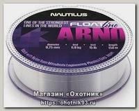 Леска Nautilus Arno 50м 0,20мм 4,5кг