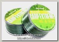 Леска Nautilus Carp Extreme dark green 600м 0.30мм 9.1кг