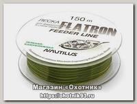 Леска Nautilus Flatron feeder 150м 0,14мм 1,7кг camo green