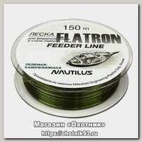 Леска Nautilus Flatron feeder 150м 0,28мм 5,2кг camo green