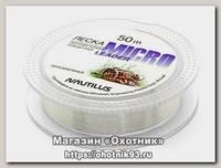 Леска Nautilus Micro leader 50м 0,234мм 3,78кг clear
