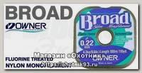 Леска Owner Broad green 150м 0,16мм