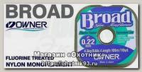 Леска Owner Broad green 150м 0,26мм
