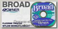 Леска Owner Broad green 150м 0,28мм