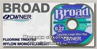 Леска Owner Broad green 150м 0,37мм