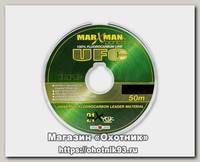 Леска Pontoon21 Marxman UFC 0,33мм 50м 6,000кг