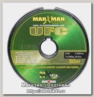 Леска Pontoon21 Marxman UFC 0,60мм 50м 18,9кг