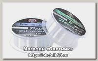 Леска Power Phantom Clear 120м 0,27мм