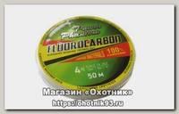 Леска Power Phantom fluorocarbon 50м 4.0 0.341мм 8.2кг