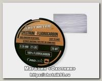 Леска Prologic Spectrum Z fluorocarbon 25м 0.35мм 22lbs