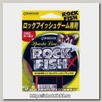 Леска Raiglon Rock fish x fluorocarbon fluo pink 100м 1,2/0,185мм