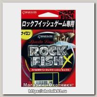 Леска Raiglon Rock fish x nylon fluo yellow 100м 1,2/0,185мм