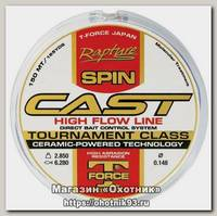Леска Rapture Spin Cast 150м 0,203мм